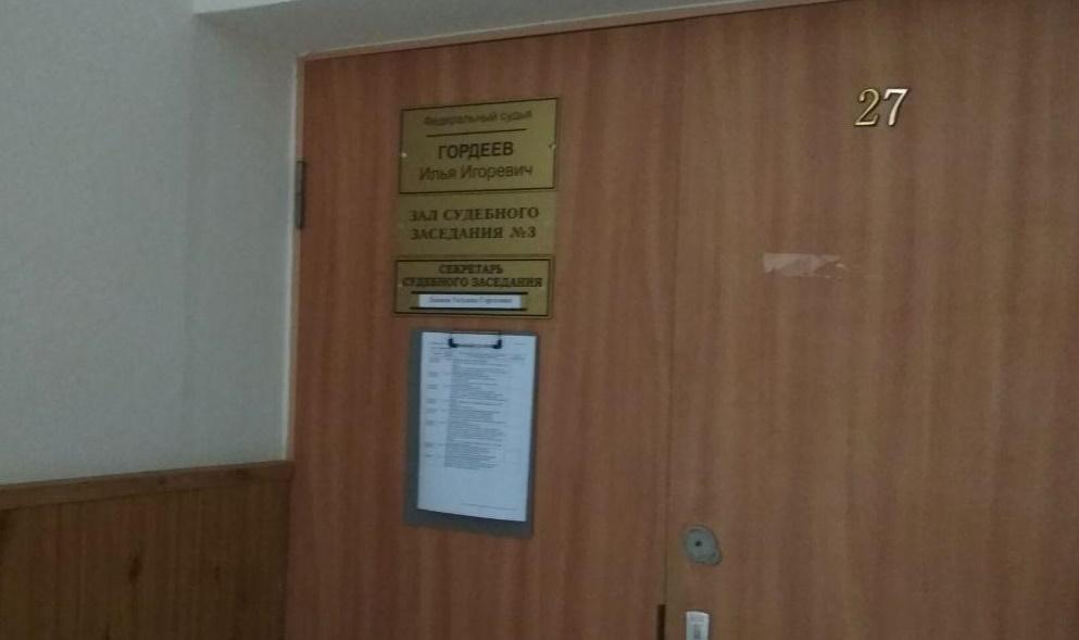 Аншлаг на заседании Солнечногорского суда