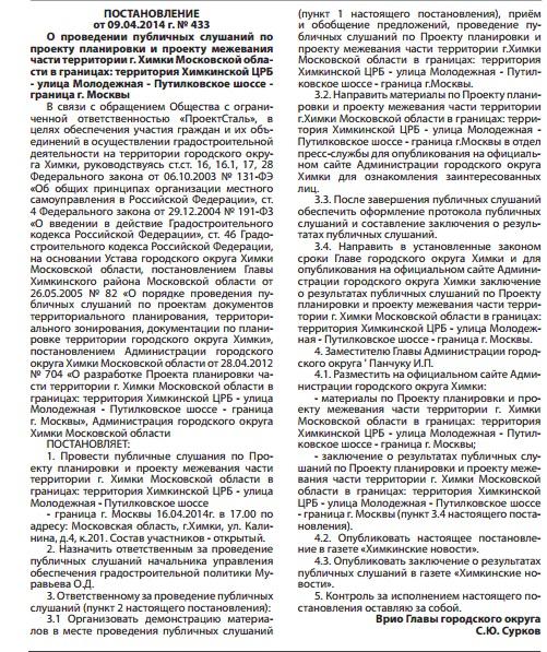 188 больница москва