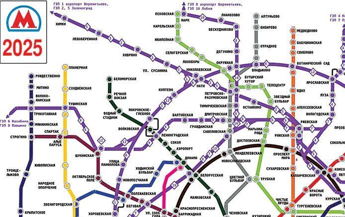 Мы видим, что линии метро