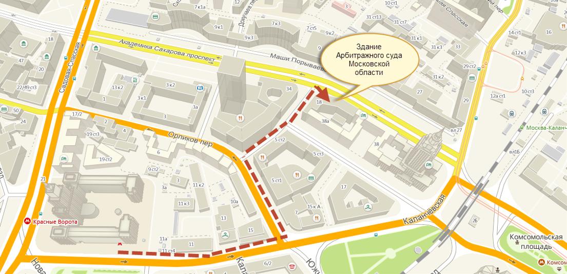Как добраться до арбитражного суда московской области от метро