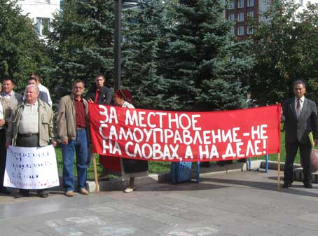 Встоличном гайд-парке «Сокольники» пройдет митинг взащиту местного самоуправления Подмосковья