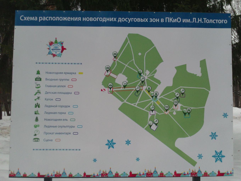 Схема парк толстого химки