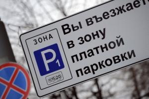 В Старых Химках замечены знаки платной парковки