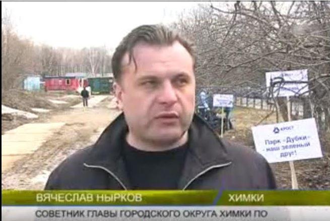 subbotnik_nyrkov.jpg